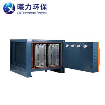 深圳曦力环保品牌静电式油烟净化器厂家