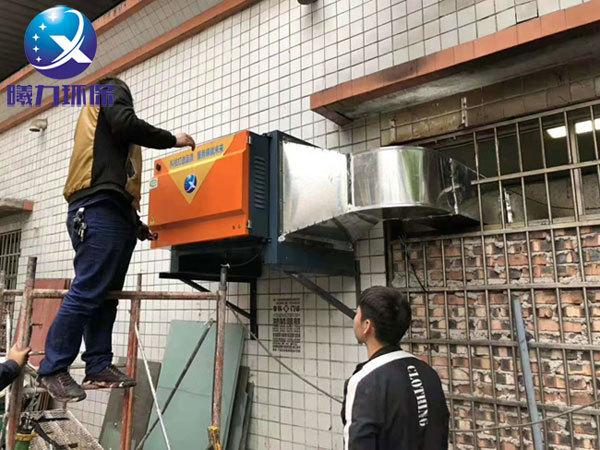 高空排放选用高空油烟净化器