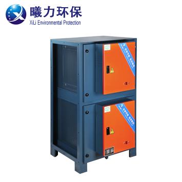 深圳曦力环保生产研发的餐饮厨房油烟净化器能净化油烟
