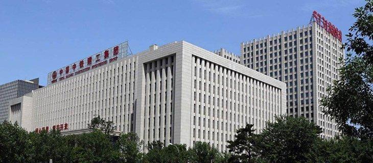 中国中铁建工集团