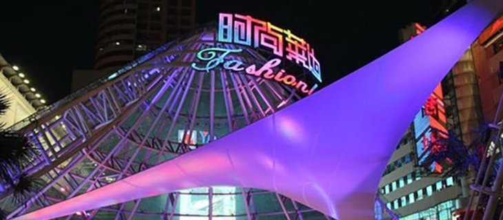 南京时尚莱迪商业广场