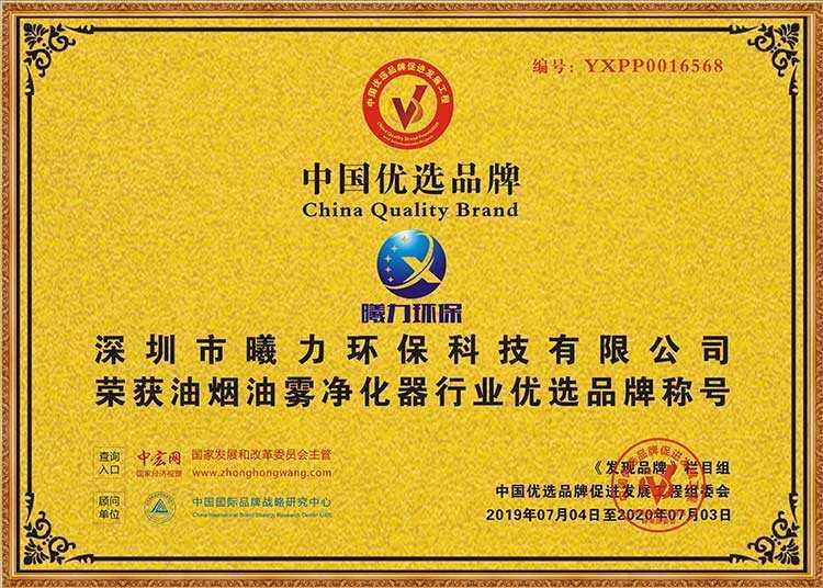 youxuan