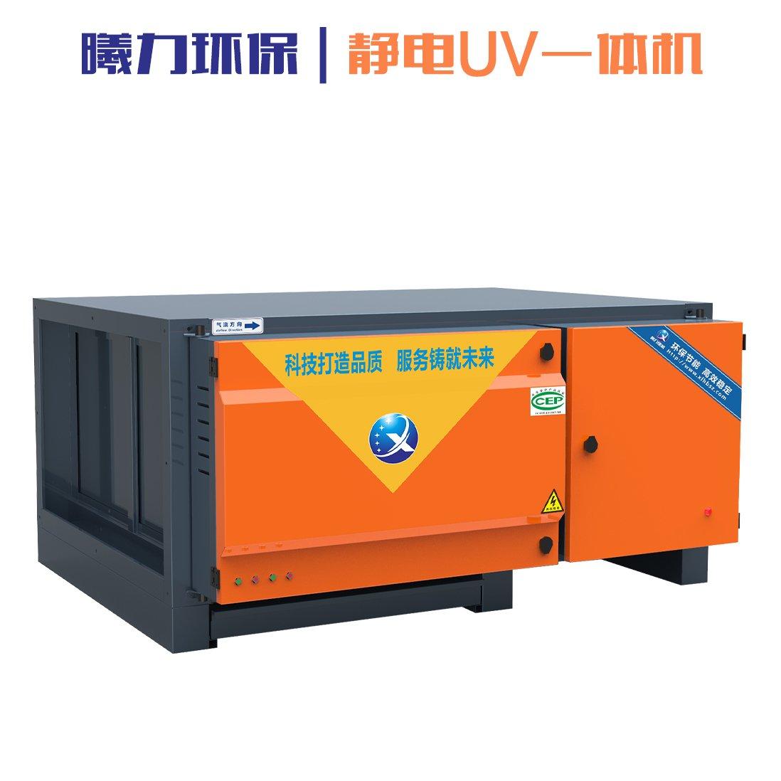靜電UV02.jpg