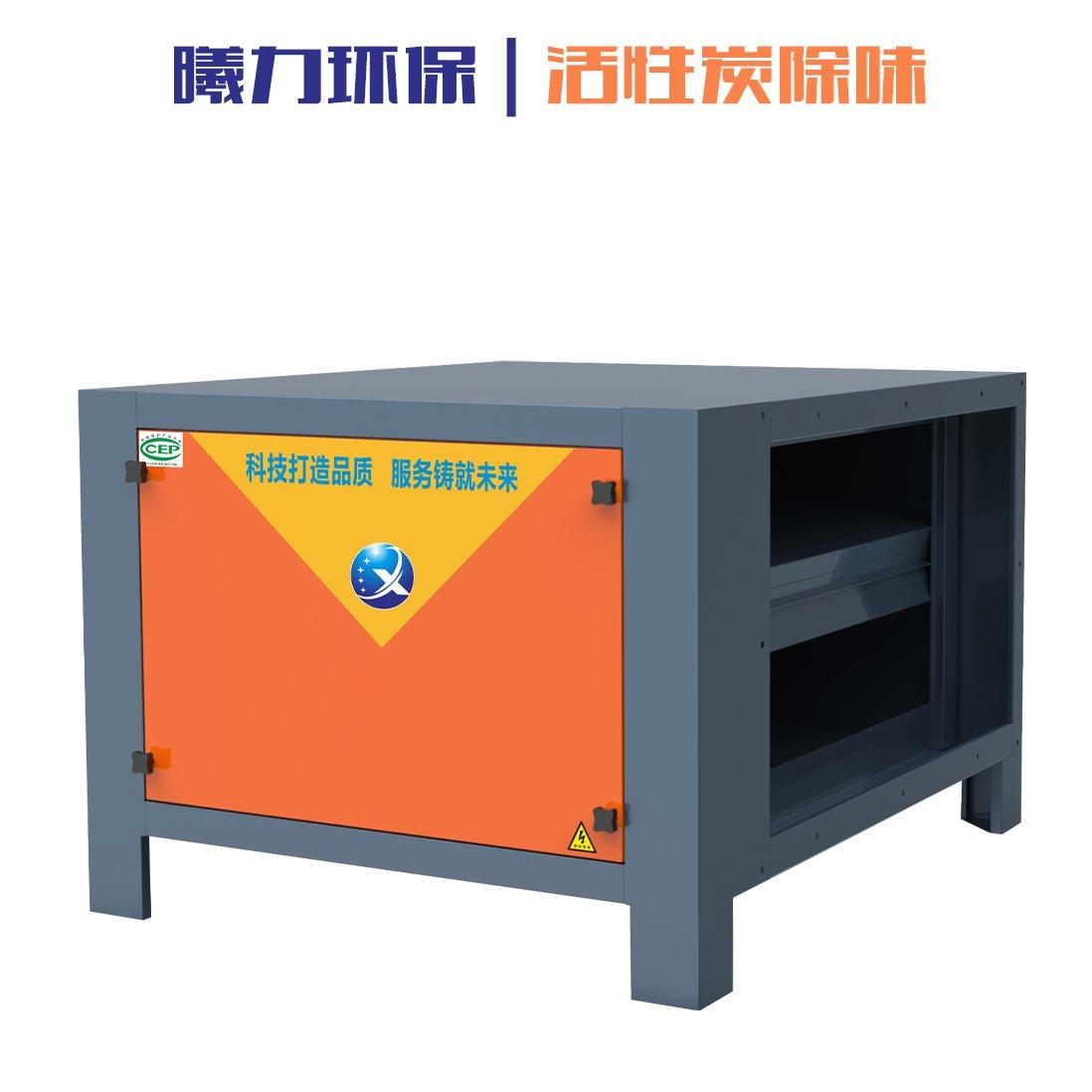 活性炭除味凈化器-V型結構炭箱