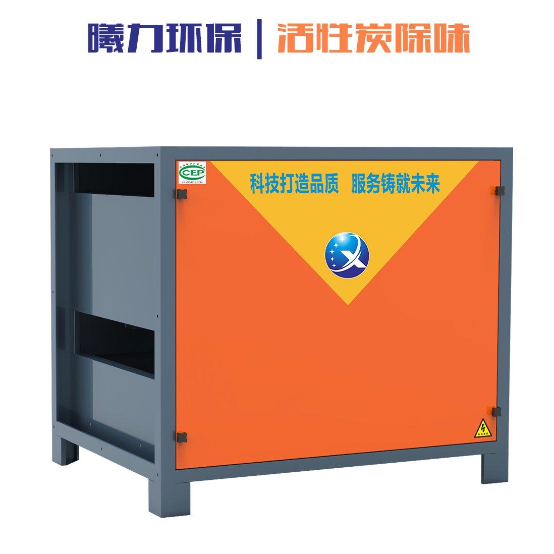 活性炭除味凈化器-抽屜型結構炭箱