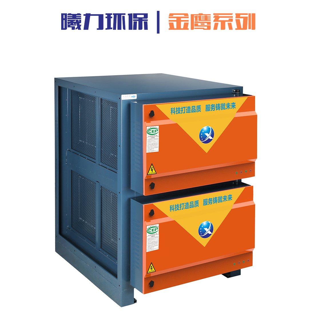 金鷹系列雙門立式型凈化器