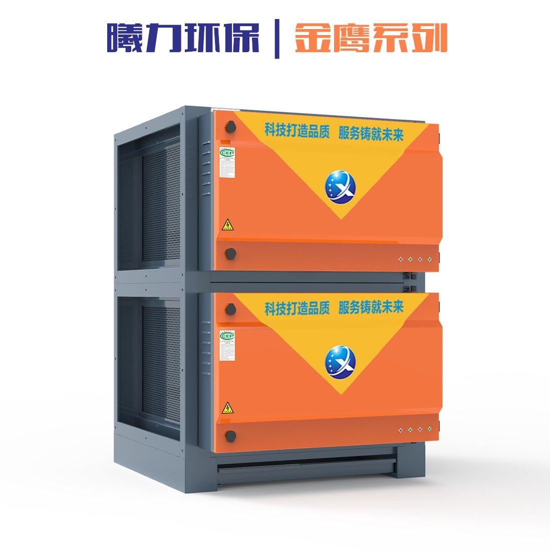 金鹰系列双门立式型净化器