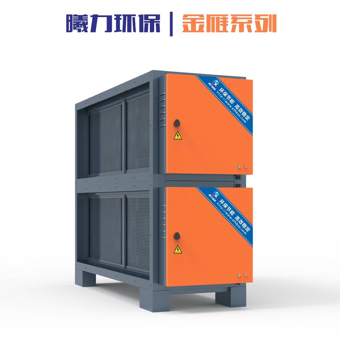 金雁系列双门立式型净化器