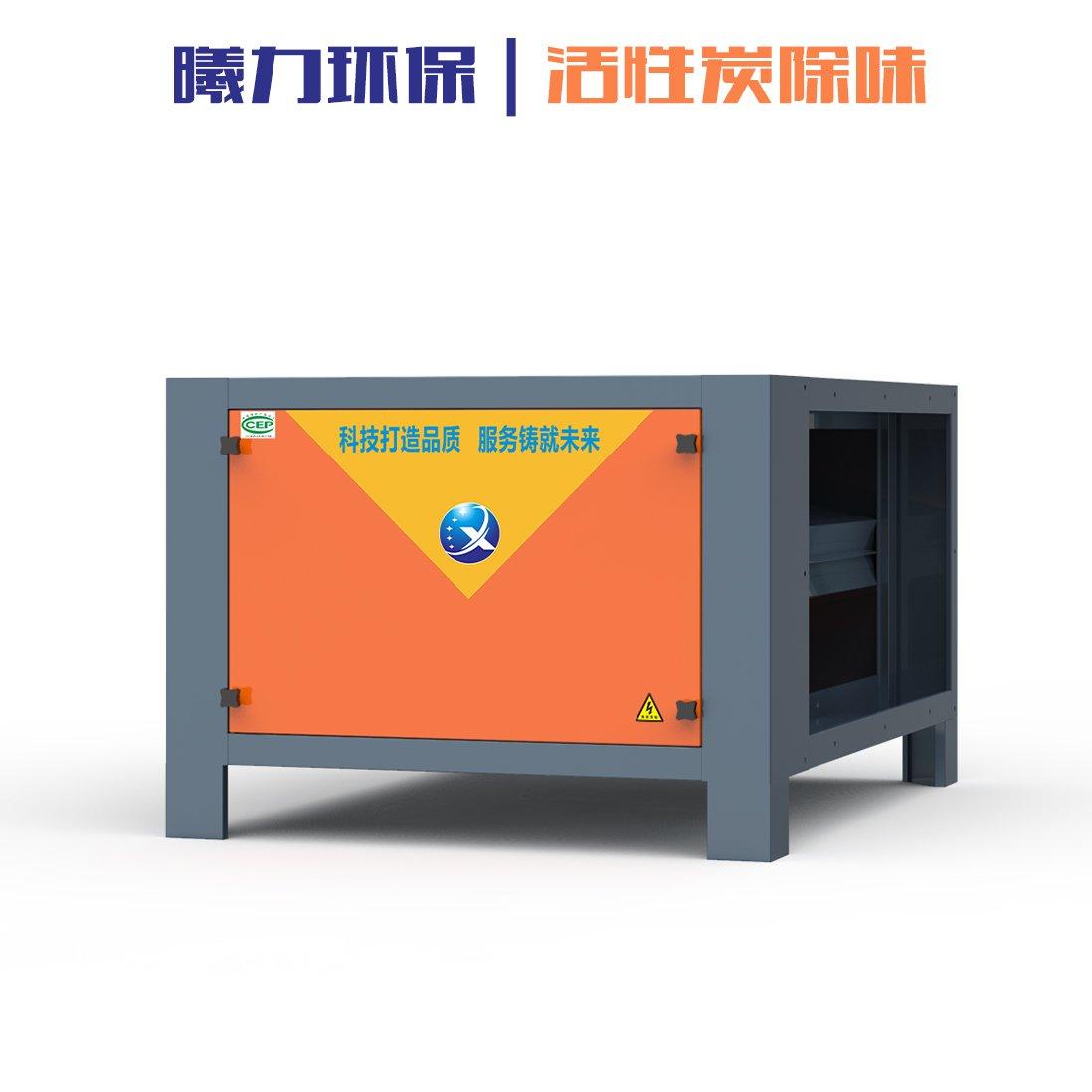 活性炭除味净化器-V型结构炭箱